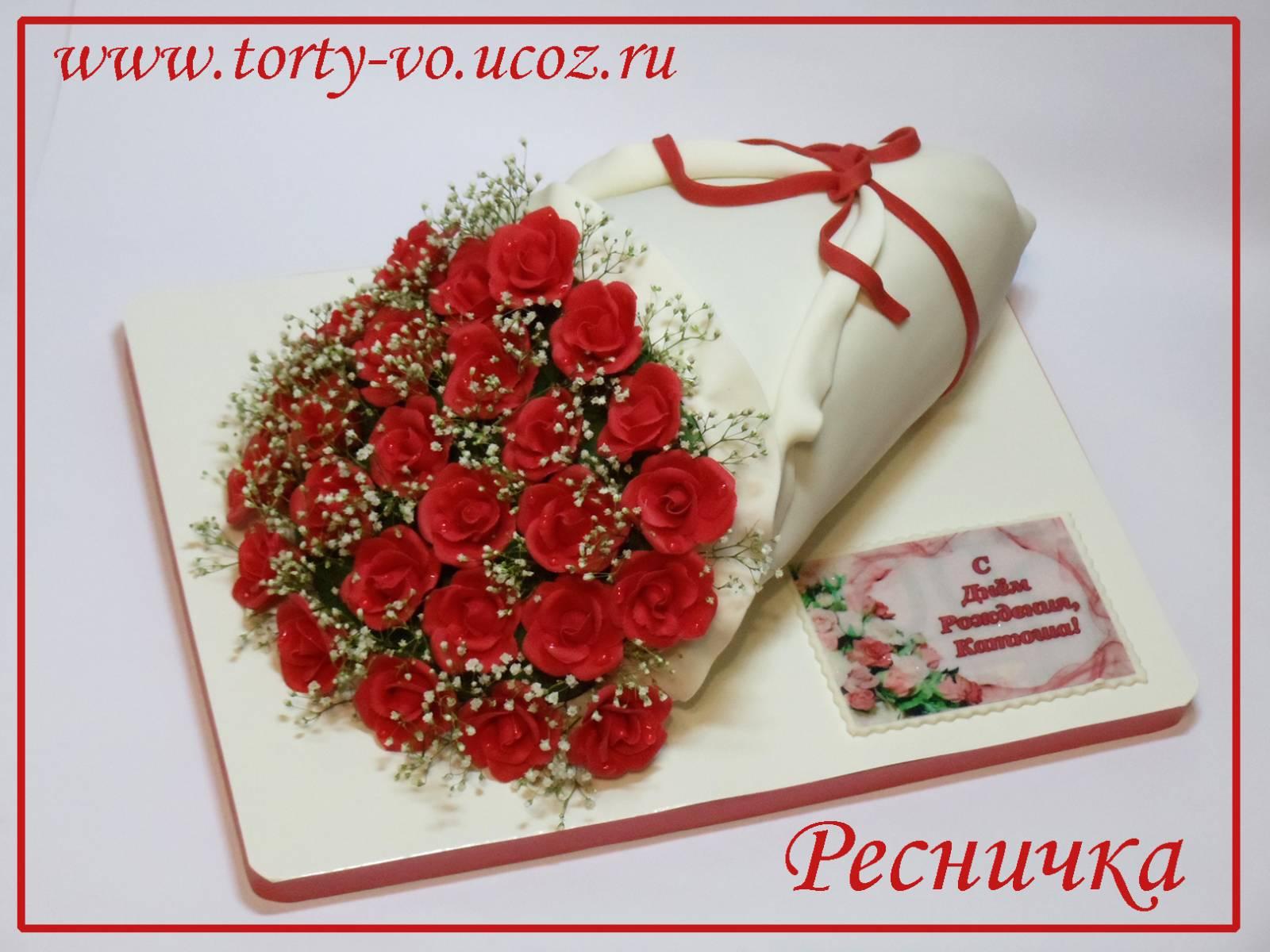 Фото в виде букета цветов