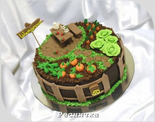 Торт огород в широкино на 50 лет