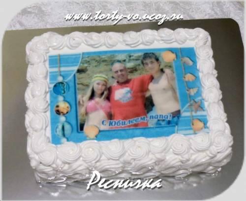 Торт с юбилеем папа фото