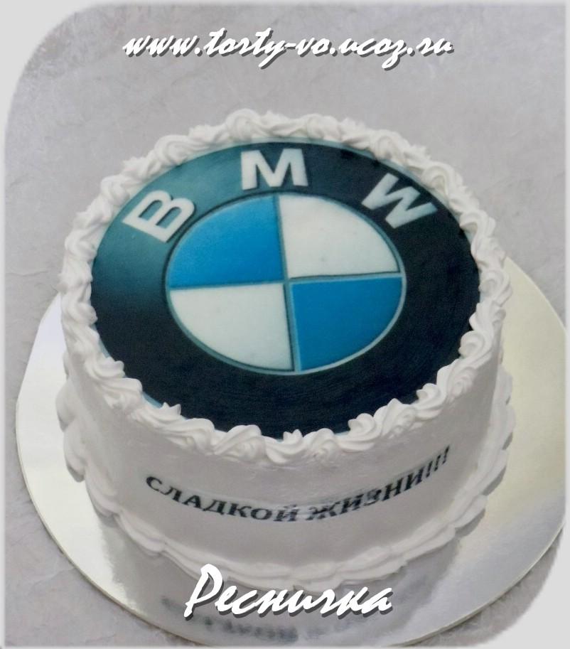 """Торт  """"Эмблема BMW """""""